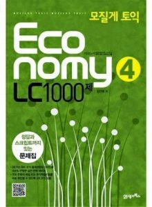 toeic-economy-lc-1000-vol-4_seeenglish-vn