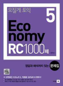 toeic-economy-rc-1000-vol-5_seeenglish-vn